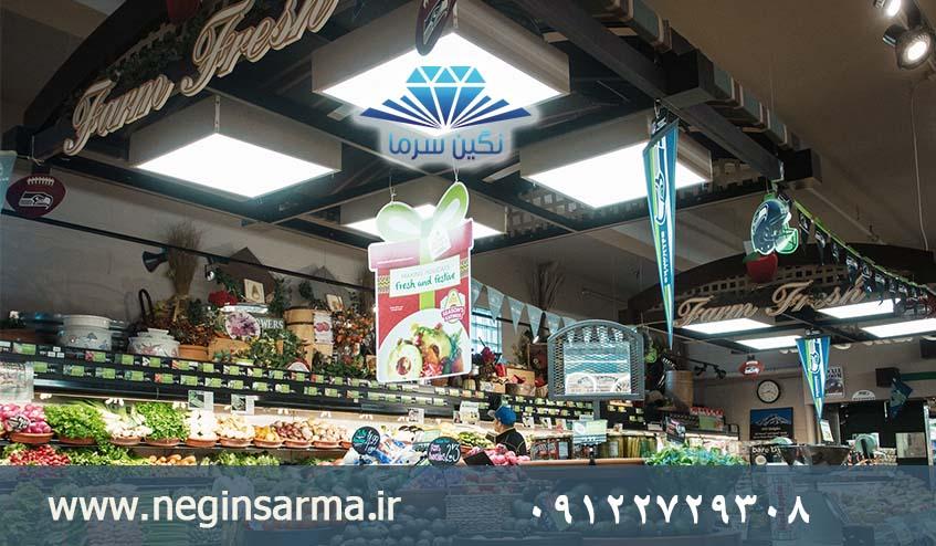 نور پردازی تجهیزات فروشگاهی