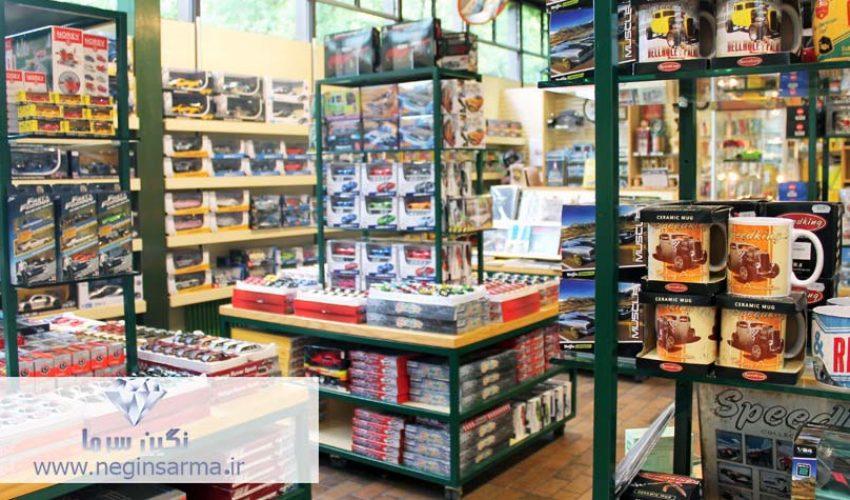 فروشگاه تجهیزات فروشگاهی در تهران