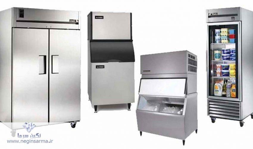 فروشگاه انواع و اقسام یخچال صنعتی